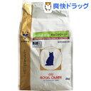 ロイヤルカナン 猫用 pHコントロール オルファクトリー ドライ(4kg)【ロイヤルカナン(ROYAL CANIN)】[特別療法食]【送料無料】