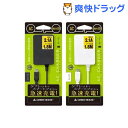 グリーンハウス microUSB充電ACアダプタ 2.1A ブラック GH-ACMBA-BK(1コ入)【グリーンハウス(GREEN HOUSE)】
