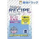 ホリスティックレセピー EC-12 チキン(2.4kg)【ホリスティックレセピー】【送料無料】