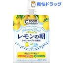 C1000 レモンの朝(180g*6本)【C1000】