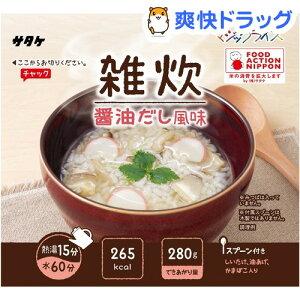 マジックライス 雑炊 醤油だし風味(70g)【マジックライス】