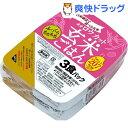 金芽ロウカット玄米ごはん(150g*3食入り)...