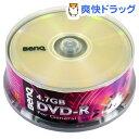 BENQ データ用DVD-R 2倍速 2ブランドレーベル DVD-R4.7 2X 25PS(25枚入)