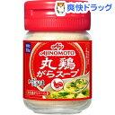 味の素 丸鶏がらスープ 瓶(55g)