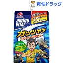 アミノバイタル ゼリードリンク ガッツギア マスカット味(250g)【アミノバイタル(AMINO VITAL)】