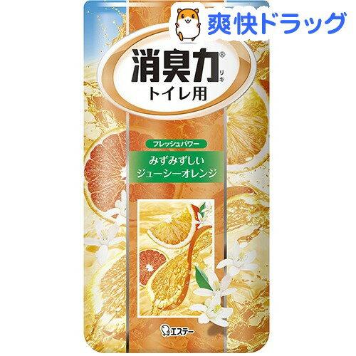 トイレの消臭力 オレンジ(400mL)【消臭力】[消臭剤]...:soukai:10042604