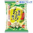 海苔わさび焼き(56g)【越後製菓】