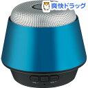エルパ コンパクト・ワイヤレス(BLuetooth)スピーカー ブルー SPU-BT004(BL)(1セット)【エルパ(ELPA)】【送料無料】