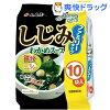 大森屋 しじみわかめスープ ファミリータイプ(5.4g*10袋入)