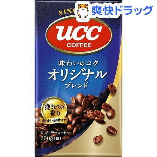 UCC オリジナルブレンドVP(200g)の商品画像