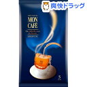 モンカフェ ブルーマウンテンブレンド(8.0g*5杯分)【モンカフェ】[ドリップコーヒー インスタントコーヒー]