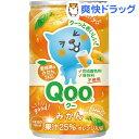 ミニッツメイド クー わくわくオレンジ 缶(160mL*30本入)【ミニッツメイド】[オレンジ ジュース コカ・コーラ コカコーラ]【送料無料】