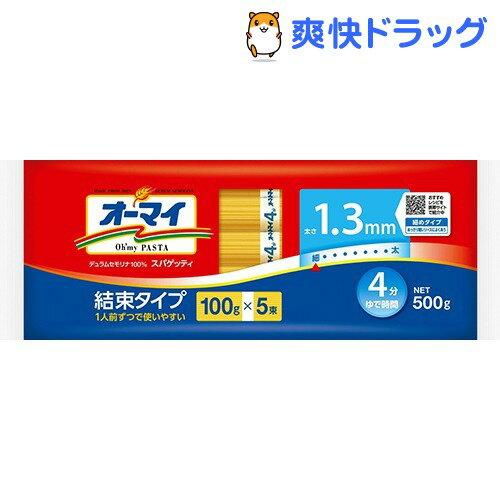 オーマイ 結束スパゲッティ 1.3mm(100g*5束)【オーマイ】