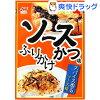 ソースかつ味ふりかけ(27g)