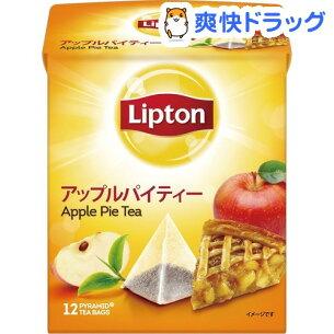 リプトン アップルパイ