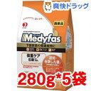メディファス 体重ケア 6歳まで 成猫用 チキン&フィッシュ味(280g*5袋入)【メディファス】[キャットフード ドライ 下部尿路 国産]