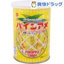 パイン パインアメ 保存缶(90g)[非常食 防災グッズ]