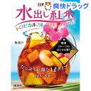日東紅茶 水出し紅茶 トロピカルフルーツ(8袋入)【日東紅茶】