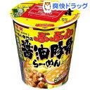 ぶぶか 醤油豚骨ラーメン(1コ入)
