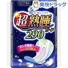 ソフィ 超熟睡ガード290(18枚入)