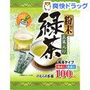 のむらの茶園 粉末玄米入り緑茶 スティック(0.5g*100本入)[お茶]