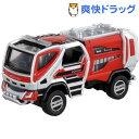 トミカプレミアム 02 モリタ 林野火災用消防車(1コ入)【トミカプレミアム】