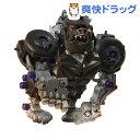 ZOIDS ゾイドワイルド ZW10 ナックルコング(1セット)
