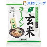 オーサワのベジ玄米ラーメン(しお)(112g)【オーサワ】