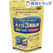 オメガ3脂肪酸(62球)【ミナミヘルシーフーズ】