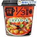 おどろき野菜 具だくさんスープ ミネストローネ(1コ入)【おどろき野菜】