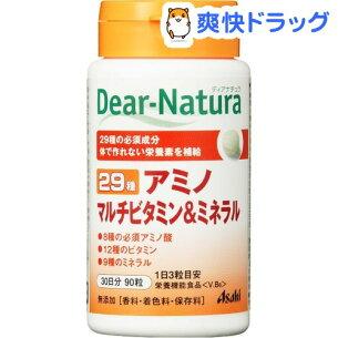 ディアナチュラ ビタミン ミネラル サプリメント