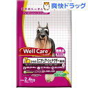 ウェルケア 7歳からのミニチュア・シュナウザー専用(800g*3袋入)【ウェルケア(WellCare