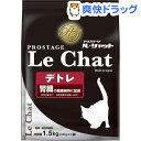 プロステージ ル・シャット デトレ(1.5kg)【プロステージ】【送料無料】