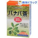 ナチュラルライフ ティー100% バナバ茶(1.5g*26包入)[バナバ茶 お茶]