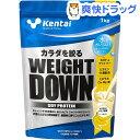 ケンタイ ウエイトダウン SOYプロテイン バナナ(1kg)【kentai(ケンタイ)】