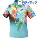 ニッタク ゲームシャツ ダンデリオンシャツ エメラルドグリーン Oサイズ(1枚入)【ニッタク】