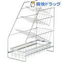 シンク下ボトルラック フラットバー 20cm 1305495(1コ入)[スライドレール キッチン用品]【送料無料】