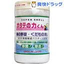 ホタテの力 野菜・くだもの洗い(90g)[キッチン用洗剤]