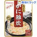 和光堂 介護食/区分3 食事は楽し ふっくら かに雑炊(100g)【食事は楽し】