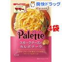 マ・マー PaLette スモークチーズのカルボナーラ(70g*4袋セット)【マ・マー】