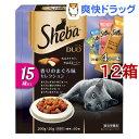 シーバ デュオ 香りのまぐろ味セレクション 15歳以上(20g*10袋入*12箱)【d_sheba】【d0c】【dalc_sheba】【g0f】【シーバ(Sheba)】[キャットフード]