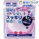 洗たくマグちゃん ピンク(約50g)