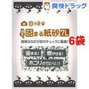 猫砂 爽快 国産固まる紙砂(7L*6コセット)【オリジナル 猫砂】[猫砂 ねこ砂 ネコ砂 紙 ペット用品]【送料無料】