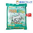 猫砂 おから トフカスリー(Ree) グリーン(7L*4コセット)【トフカスサンド】【送料無料】