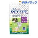 ホリスティックレセピー ヘルシージョイント(2.4kg)【ホリスティックレセピー】【送料無料】