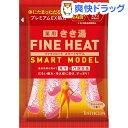 きき湯 ファインヒート スマートモデル ホットシトラスの香り(50g)【きき湯】