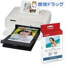キヤノン プリンター セルフィー CP1200 WH(1台)【セルフィー(SELPHY)】【送料無料