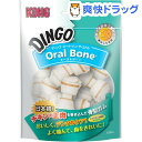 ディンゴ ミート・イン・ザ・ミドル オーラルボーン ミニ(12本入)【ディンゴ】