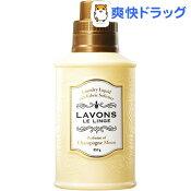 ラ・ボン 柔軟剤入り洗剤 シャンパンムーンの香り(850g)【ラ・ボン ルランジェ】