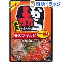 赤から鍋スープ 1番 ストレート(750g)【赤から】